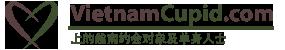VietnamCupid.com约会与单人身士